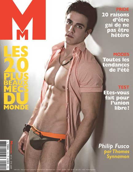 French - Gay Videos Tube